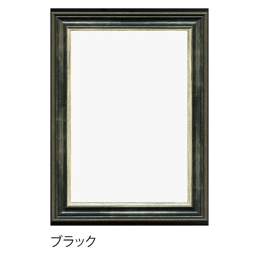 バターツーリストリフレッシュアートプリントジャパン 額縁 ブラック B3