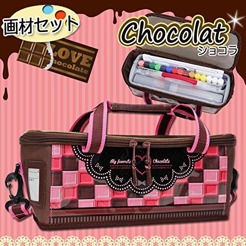 エコール教材『絵の具セットショコラ(g-chocolat)』
