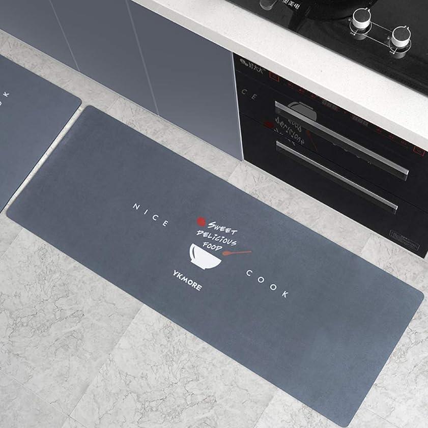 十分ですパトロール遺棄された水を吸収する キッチンラグ,抗疲労 キッチンマット 滑り止め キッチンフロアマット ランナーラグ,洗える パッド マット カーペット 45x120cm(18x47inch)