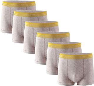 Pau1Hami1ton Men's 6 Pack Comfortable Seamless Boxer Briefs Underwear B-14