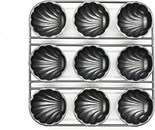 HOMOWNon-stick Heavy Duty 9 Cup Madeleine commercial pot mold French shell butter cake biscuits baking Cupcake Pan (9.4