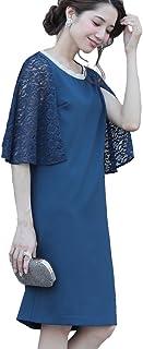 [アウニイ] お呼ばれ パーティー ドレス Iライン ワンピース 花柄 レース フレア 袖 膝丈 レディース