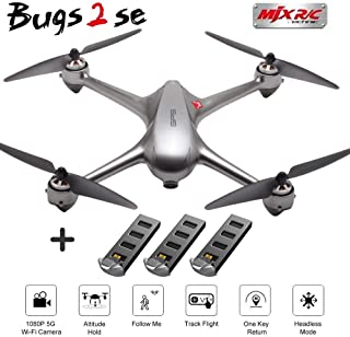Teeggi MJX Bugs 2se Drone RC Quadcopter with 3 Battery-GPS One Key Return Brushless Motors, Built-in 1080P 5G WiFi Camera Drone, and 2.4 GHz Two-Way Communication Technology Barometer Altitude (B2SE)