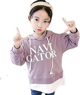 Tokuonn 女の子 パーカー トレーナー キッズ プルオーバー スウェット フート付き 重ね風 子供服 ゆったり オシャレ 通園 通学