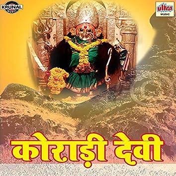 Koradi Devi