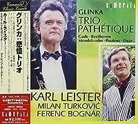 Trio Pathetique by Mikhail Glinka