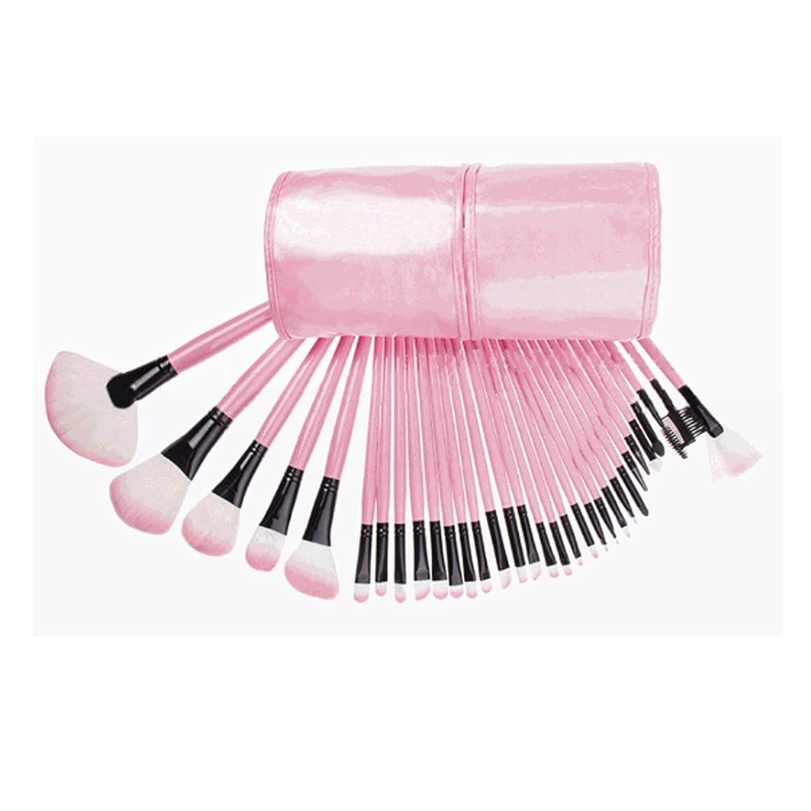 日うがいラッドヤードキップリングMR.shop 高級化粧ブラシセット メイクブラシセット 可愛いお洒落な専用収納ケース付き32本セット