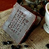 Brazilian Coffee Luxury Scrub Soap Bar with...