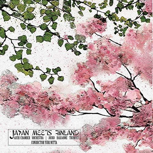 Aichi Chamber Orchestra & Jouko Harjanne