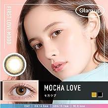 Glam up グラムアップ カラコン Mocha love モカラブ 1day 10枚入り 度あり 度なし (0.00)