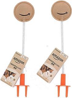 [Amazon限定ブランド] Petzone 猫用おもちゃ Amazonつめみがきdeじゃらし 猫用 2個セット