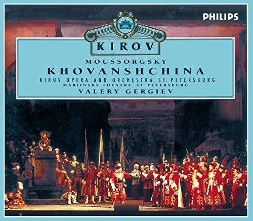 Bulat Minjelkiev, Vladimir Galusin, Nikolai Ohotnikov, Olga Borodina, Kirov Orchestra, St Petersburg & Valery Gergiev