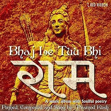 Bhaj Le Tuu Bhi Raam
