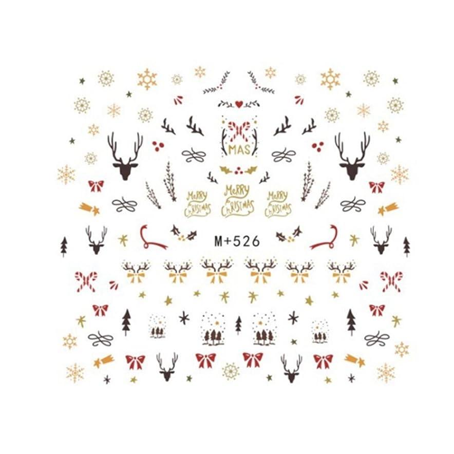 襲撃忘れっぽいリットル【M+526】ハッピーウィンターネイルシール クリスマス