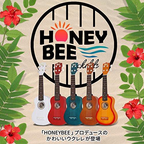 HONEYBEEハニービーソプラノウクレレHU-01/WHホワイトサクラ楽器オリジナル初心者入門ライトセット