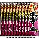 五木 五木食品 熊本黒マー油とんこつラーメン(2人前)