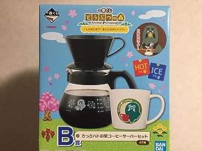 バンプレスト Animal Crossing B Coffee Server & Mug Cup Set Ichiban kuji New Life Japan