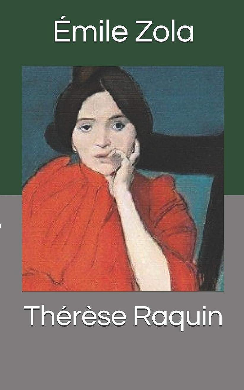 変わる見る昨日Thérèse Raquin