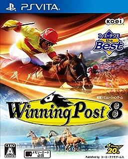 コーエーテクモ the Best Winning Post 8 - PS Vita