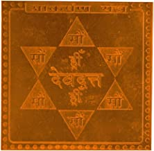 Aakarshan Yantra in Thick Copper/Gold Plated/Pure Silver Premium Quality Blessed and Energized (3 Inch X 3 Inch Copper)