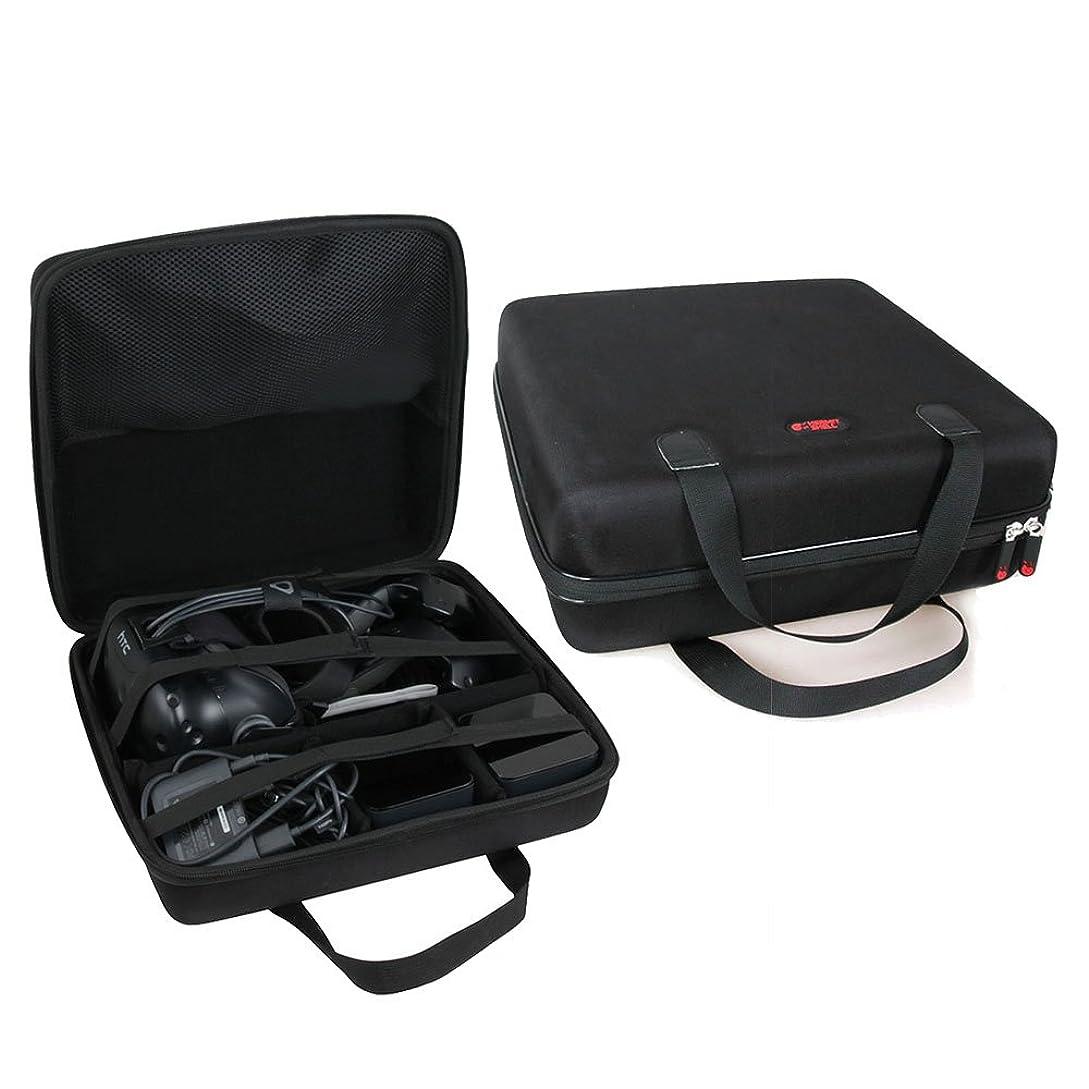 Hermitshell Hard EVA Travel Case Fits HTC VIVE - VR Virtual Reality System uz7095982