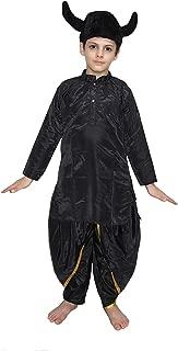 Kaku Fancy Dresses Rakshas Costume of Mythological Character -Black,for Boys