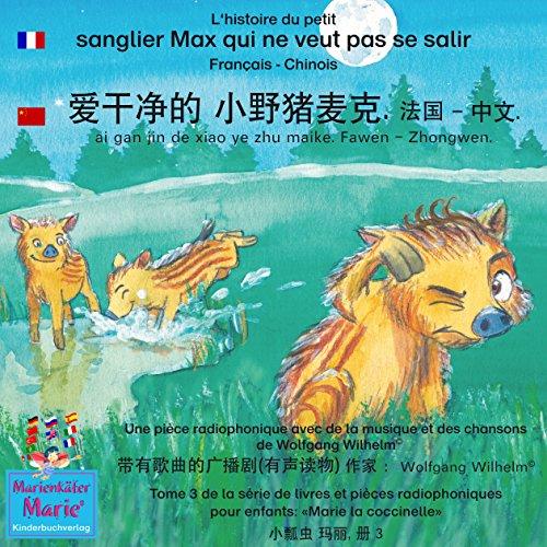L'histoire du petit sanglier Max qui ne veut pas se salir. Français - Chinois audiobook cover art