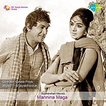 Mannina Maga (Original Motion Picture Soundtrack)