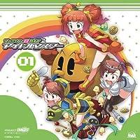 Fami Son 8 Bit:Idolmaster 01 by Yayoi Takatsuki (2008-03-25)