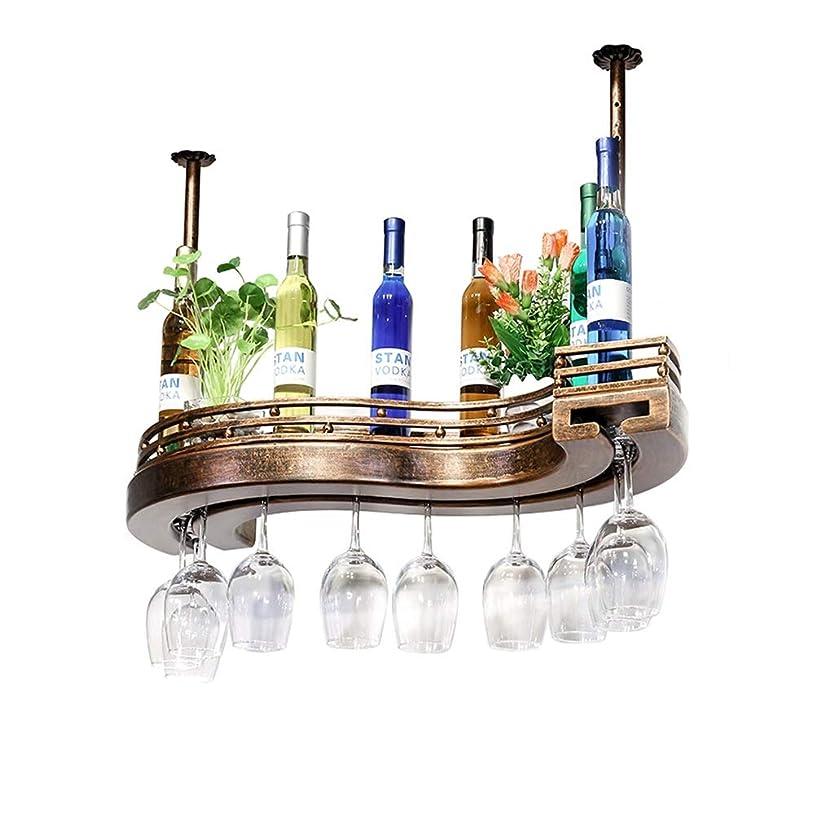 論理的有彩色のご注意ZRX-ワインホルダー 吊り下げられた金属製のワインラック、ヨーロッパの鉄と木のワイングラスの吊り下げラック&ゴブレットホルダー (サイズ さいず : 100*30*12cm)
