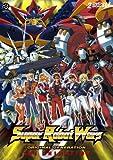 Super Robot Wars: The Original Generation