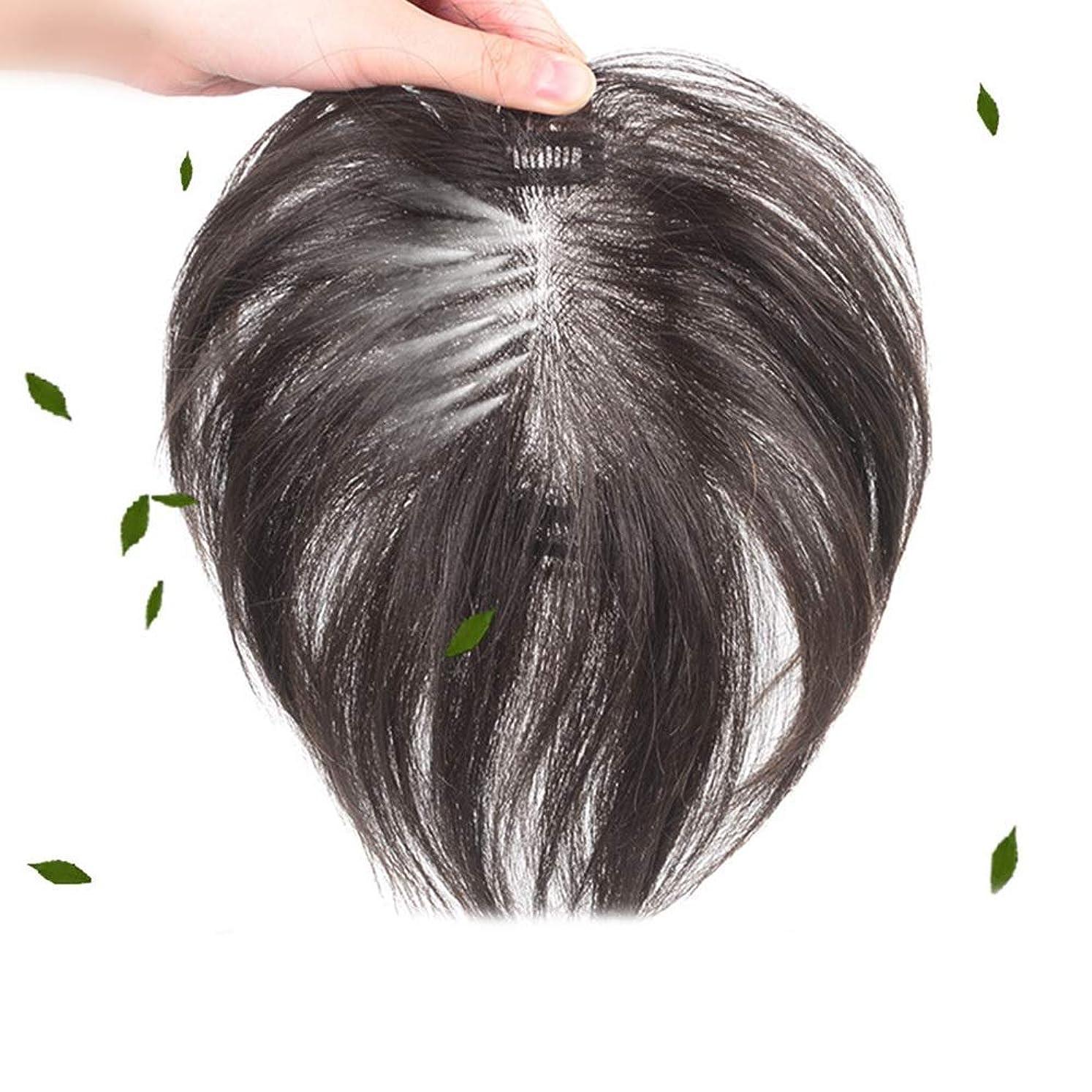 スピン短くする変形BOBIDYEE 100%本物の人間のかつらの髪の上の交換用ブロック - 女性ファッションかつらのための目に見えないふわふわかつらの部分 (色 : Hand-woven [7x10] Dark brown 25cm)