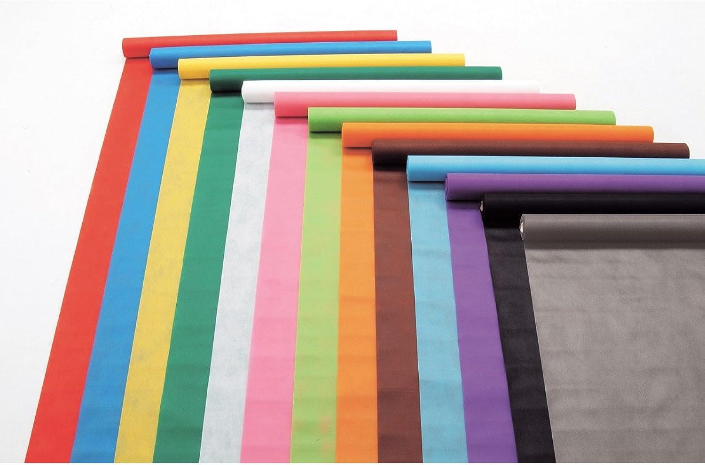forma única Artech Color de tela tela tela no tejida rollo bobinado azul 014021 10m  suministro de productos de calidad