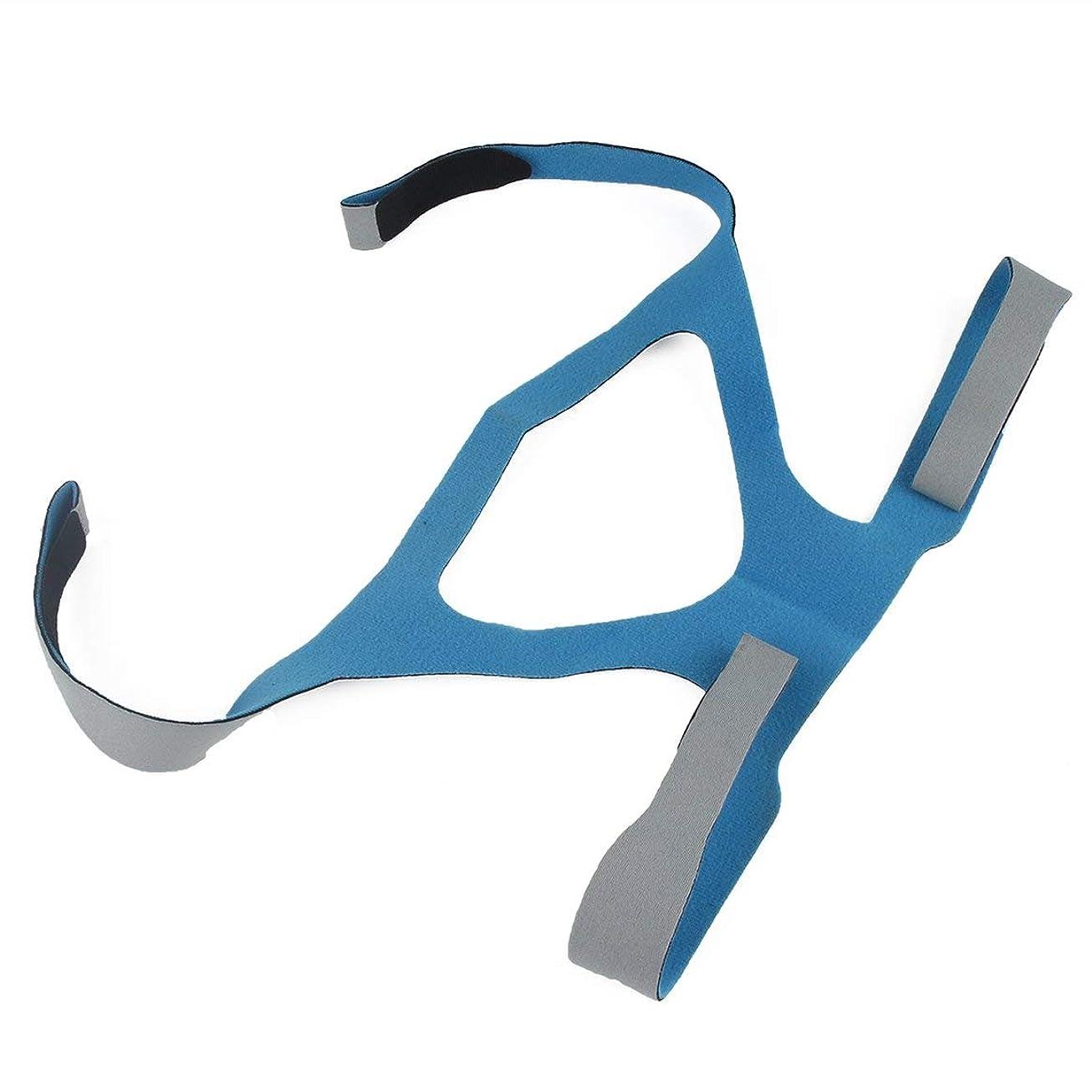 考案する骨端ユニバーサルデザインヘッドギアコンフォートゲルフルマスク安全な環境交換CPAPヘッドバンドマスクなしPHILPS(グレー&ブルー)
