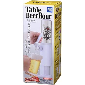 テーブルビールアワー リッチホワイト