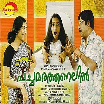 Pachamarathanalil (Original Motion Picture Soundtrack)