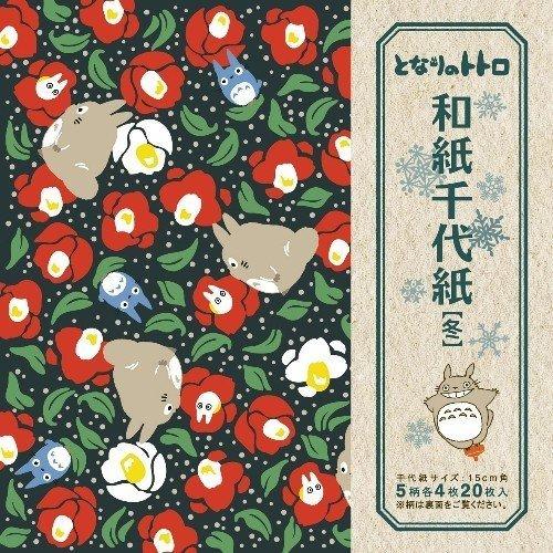 'Carta giapponese per origami mio vicino Totoro 4Stagioni: L' inverno versione 4–Studio Ghibli Chiyogami–Collection–IMPORT Giappone