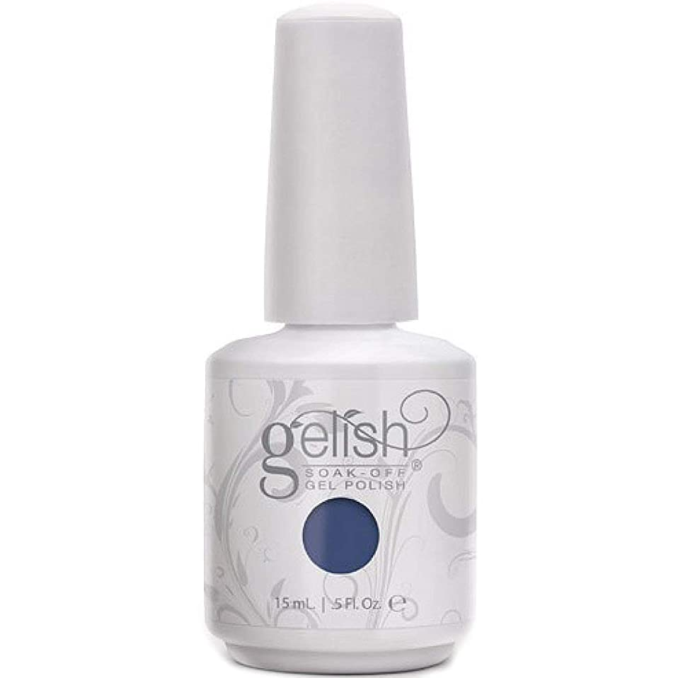 聖域対称アッパーHarmony Gelish Gel Polish - Flirt in a Skating Skirt - 0.5oz / 15ml