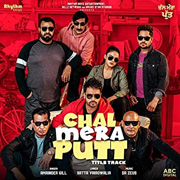 """Chal Mera Putt - Title Track (From """"Chal Mera Putt"""" Soundtrack)"""