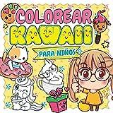 Colorear Kawaii para Niños: Libro para colorear super lindo con 40 dibujos kawaii para niños | Para ...