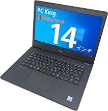 DELL 14インチ ノートパソコン Latitude 3480 第6世代 Core i3 メモリ:8GB SSD:512GB Windows 10 Office 2019 カメラ HDMI VGA USB3.0 Wi-Fi (整備済み品)