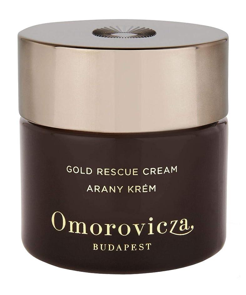 静かにクック製造業OMOROVICZA Gold Rescue Cream 50ml