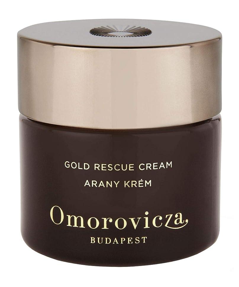 野望リス使用法OMOROVICZA Gold Rescue Cream 50ml