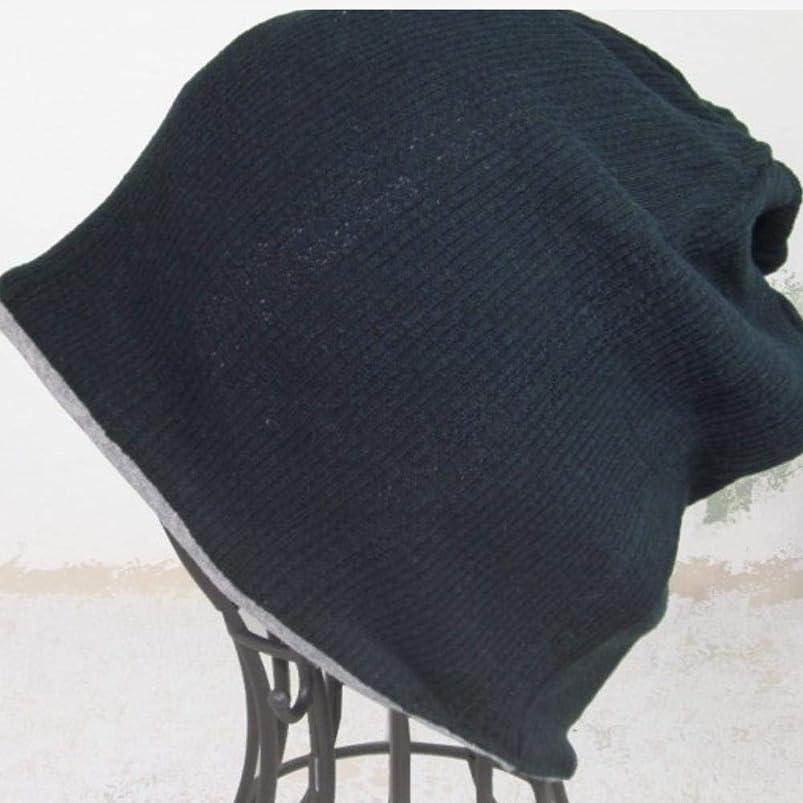 抗がん剤帽子 医療用帽子 オーガニックコットンワッチ ブラック