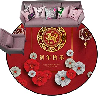 Kitchen Mat Year of The Dog,New Year Pattern with Chinese Motifs on Scales Background,Vermilion Yellow and White Diameter 48