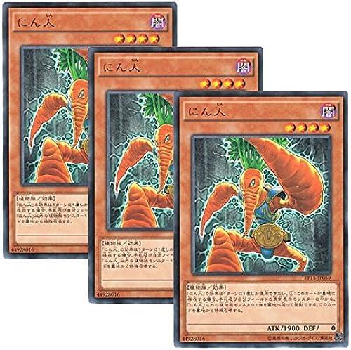 Yu-Gi-Oh japanische Version von ep15-jp059 nschen die
