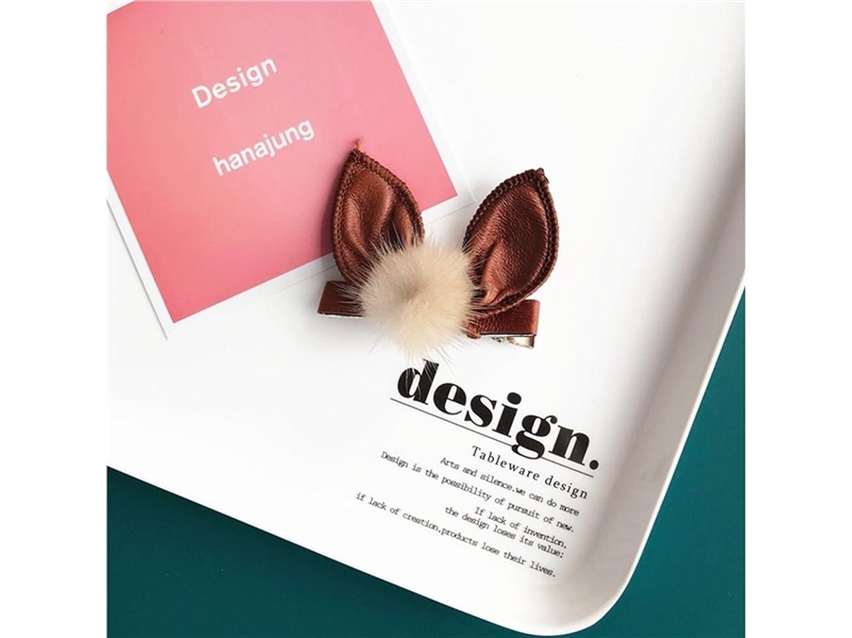 頼る離れた広がりOsize 美しいスタイル ウサギの耳毛玉ヘアピンサイドクリップヘアピンヘッドドレスヘアデコレーションクリップ(キャラメルカラー)