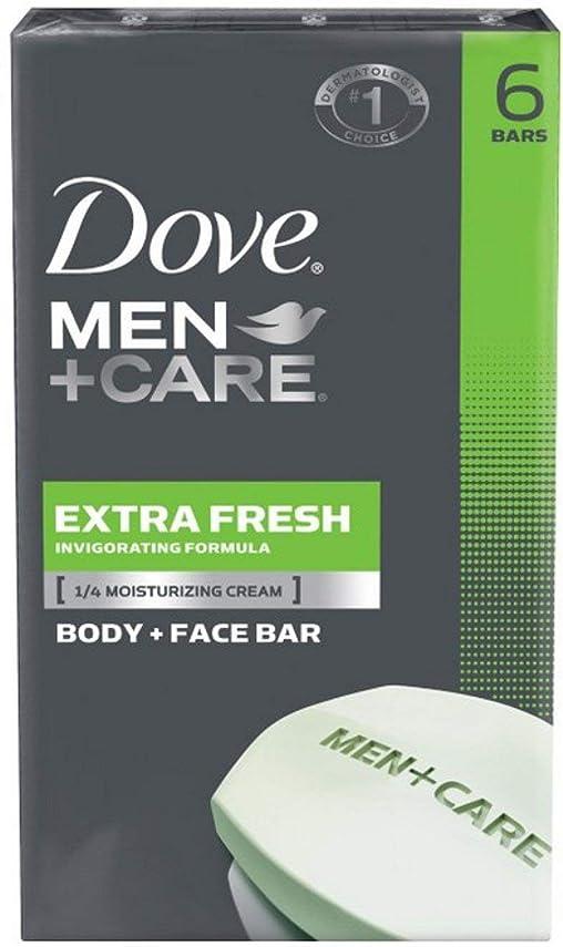 出発するキノコ間違いなくDove Men + Care Body and Face Bar, Extra Fresh 4oz x 6soaps ダブ メン プラスケア エクストラフレッシュ 固形石鹸 4oz x 6個パック