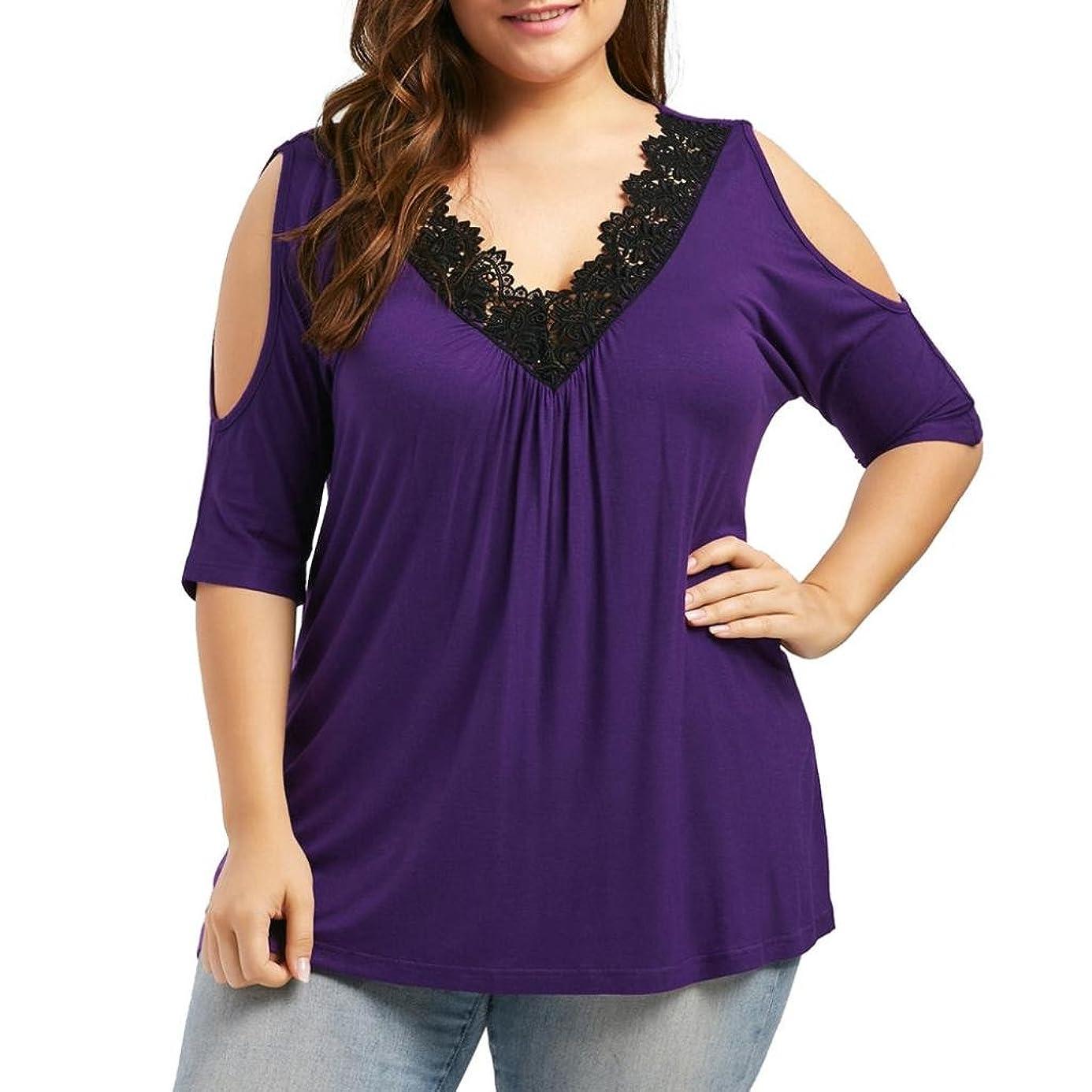 Laimeng Womens Plus Size Blouse Lace Trim V Neck Tops Cold Shoulder T-Shirt for Women qyh3120423