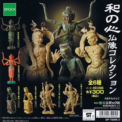 All six species heart Buddha statue su collection Max 60% OFF the of capsule Weekly update